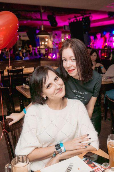 Вечеринка «Холостяки и холостячки», 18 января 2020 - Ресторан «Максимилианс» Самара - 50