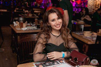 Вечеринка «Холостяки и холостячки», 18 января 2020 - Ресторан «Максимилианс» Самара - 51