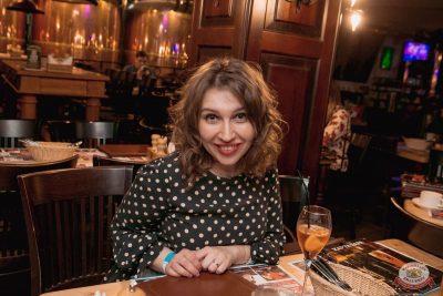 Вечеринка «Холостяки и холостячки», 18 января 2020 - Ресторан «Максимилианс» Самара - 53