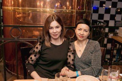 Вечеринка «Холостяки и холостячки», 18 января 2020 - Ресторан «Максимилианс» Самара - 54