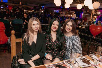 Вечеринка «Холостяки и холостячки», 18 января 2020 - Ресторан «Максимилианс» Самара - 55