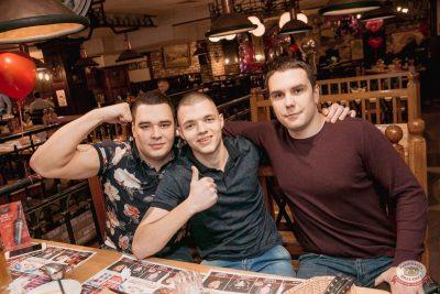 Вечеринка «Холостяки и холостячки», 18 января 2020 - Ресторан «Максимилианс» Самара - 56