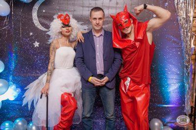 Вечеринка «Холостяки и холостячки», 19 января 2019 - Ресторан «Максимилианс» Самара - 1