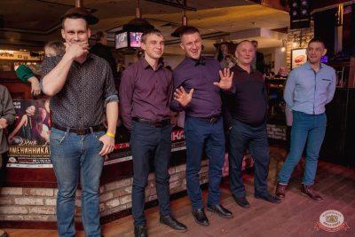 Вечеринка «Холостяки и холостячки», 19 января 2019 - Ресторан «Максимилианс» Самара - 12
