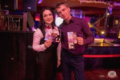 Вечеринка «Холостяки и холостячки», 19 января 2019 - Ресторан «Максимилианс» Самара - 14
