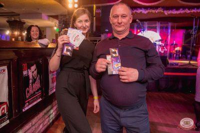 Вечеринка «Холостяки и холостячки», 19 января 2019 - Ресторан «Максимилианс» Самара - 15