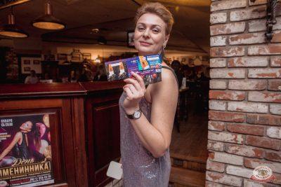Вечеринка «Холостяки и холостячки», 19 января 2019 - Ресторан «Максимилианс» Самара - 16