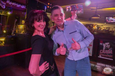 Вечеринка «Холостяки и холостячки», 19 января 2019 - Ресторан «Максимилианс» Самара - 17