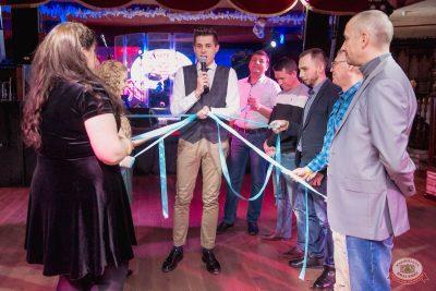 Вечеринка «Холостяки и холостячки», 19 января 2019 - Ресторан «Максимилианс» Самара - 20