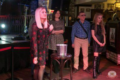 Вечеринка «Холостяки и холостячки», 19 января 2019 - Ресторан «Максимилианс» Самара - 21