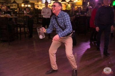 Вечеринка «Холостяки и холостячки», 19 января 2019 - Ресторан «Максимилианс» Самара - 22