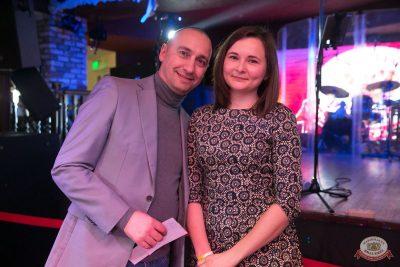 Вечеринка «Холостяки и холостячки», 19 января 2019 - Ресторан «Максимилианс» Самара - 25