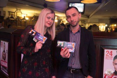 Вечеринка «Холостяки и холостячки», 19 января 2019 - Ресторан «Максимилианс» Самара - 26