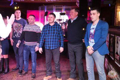 Вечеринка «Холостяки и холостячки», 19 января 2019 - Ресторан «Максимилианс» Самара - 27