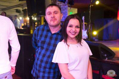 Вечеринка «Холостяки и холостячки», 19 января 2019 - Ресторан «Максимилианс» Самара - 28