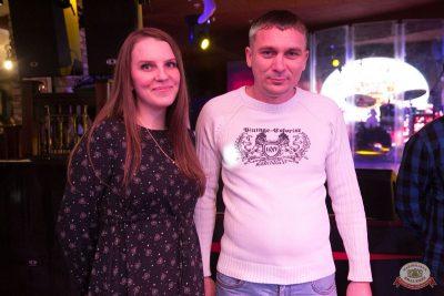Вечеринка «Холостяки и холостячки», 19 января 2019 - Ресторан «Максимилианс» Самара - 29