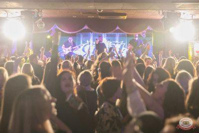 Вечеринка «Холостяки и холостячки», 19 января 2019 - Ресторан «Максимилианс» Самара - 34