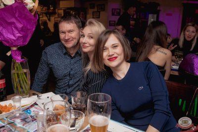 Вечеринка «Холостяки и холостячки», 19 января 2019 - Ресторан «Максимилианс» Самара - 36