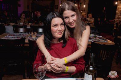 Вечеринка «Холостяки и холостячки», 19 января 2019 - Ресторан «Максимилианс» Самара - 37
