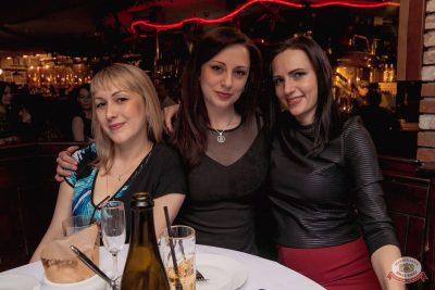 Вечеринка «Холостяки и холостячки», 19 января 2019 - Ресторан «Максимилианс» Самара - 42