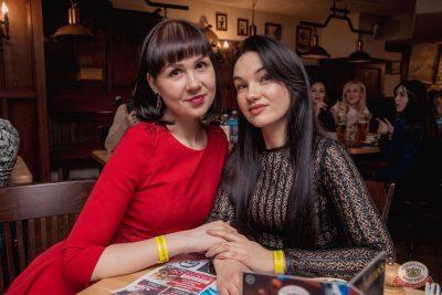 Вечеринка «Холостяки и холостячки», 19 января 2019 - Ресторан «Максимилианс» Самара - 44