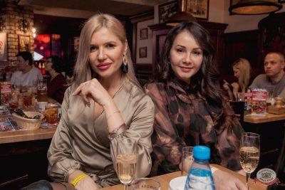 Вечеринка «Холостяки и холостячки», 19 января 2019 - Ресторан «Максимилианс» Самара - 45