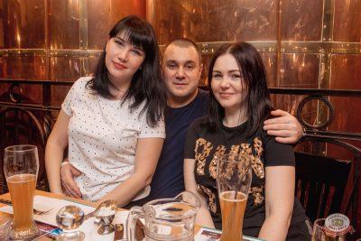 Вечеринка «Холостяки и холостячки», 19 января 2019 - Ресторан «Максимилианс» Самара - 49