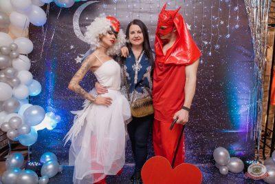 Вечеринка «Холостяки и холостячки», 19 января 2019 - Ресторан «Максимилианс» Самара - 5