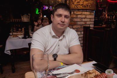 Вечеринка «Холостяки и холостячки», 19 января 2019 - Ресторан «Максимилианс» Самара - 50