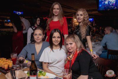 Вечеринка «Холостяки и холостячки», 19 января 2019 - Ресторан «Максимилианс» Самара - 51