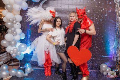 Вечеринка «Холостяки и холостячки», 19 января 2019 - Ресторан «Максимилианс» Самара - 7