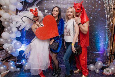 Вечеринка «Холостяки и холостячки», 19 января 2019 - Ресторан «Максимилианс» Самара - 9