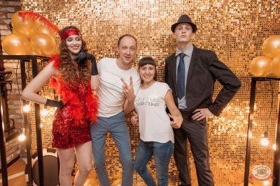 Вечеринка «Холостяки и холостячки», 2 августа 2019 - Ресторан «Максимилианс» Самара - 11