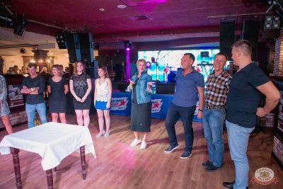 Вечеринка «Холостяки и холостячки», 2 августа 2019 - Ресторан «Максимилианс» Самара - 13