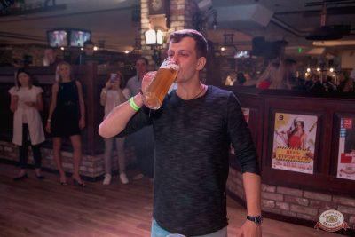 Вечеринка «Холостяки и холостячки», 2 августа 2019 - Ресторан «Максимилианс» Самара - 14