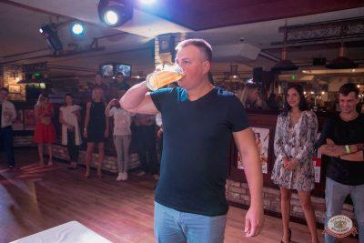 Вечеринка «Холостяки и холостячки», 2 августа 2019 - Ресторан «Максимилианс» Самара - 17