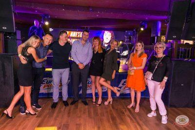 Вечеринка «Холостяки и холостячки», 2 августа 2019 - Ресторан «Максимилианс» Самара - 18