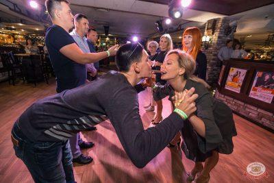 Вечеринка «Холостяки и холостячки», 2 августа 2019 - Ресторан «Максимилианс» Самара - 19