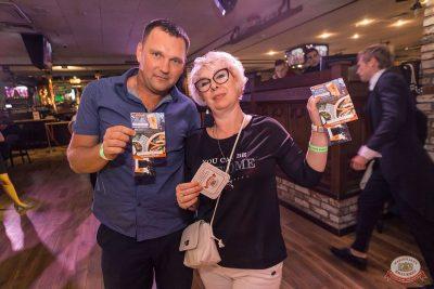Вечеринка «Холостяки и холостячки», 2 августа 2019 - Ресторан «Максимилианс» Самара - 21