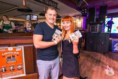Вечеринка «Холостяки и холостячки», 2 августа 2019 - Ресторан «Максимилианс» Самара - 22