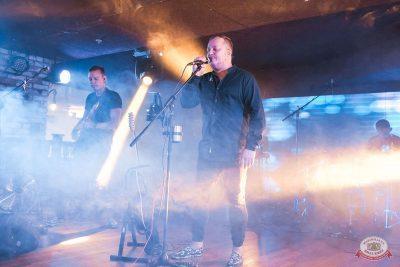 Вечеринка «Холостяки и холостячки», 2 августа 2019 - Ресторан «Максимилианс» Самара - 25