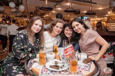 Вечеринка «Холостяки и холостячки», 2 августа 2019 - Ресторан «Максимилианс» Самара - 26