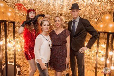 Вечеринка «Холостяки и холостячки», 2 августа 2019 - Ресторан «Максимилианс» Самара - 3