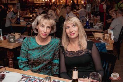 Вечеринка «Холостяки и холостячки», 2 августа 2019 - Ресторан «Максимилианс» Самара - 30