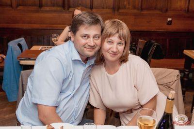 Вечеринка «Холостяки и холостячки», 2 августа 2019 - Ресторан «Максимилианс» Самара - 31