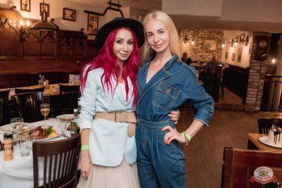 Вечеринка «Холостяки и холостячки», 2 августа 2019 - Ресторан «Максимилианс» Самара - 32