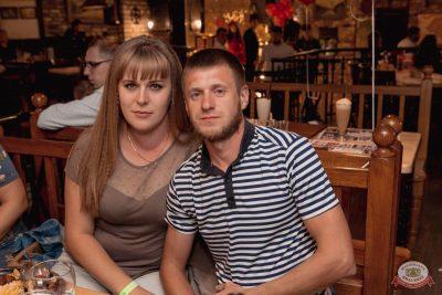 Вечеринка «Холостяки и холостячки», 2 августа 2019 - Ресторан «Максимилианс» Самара - 38