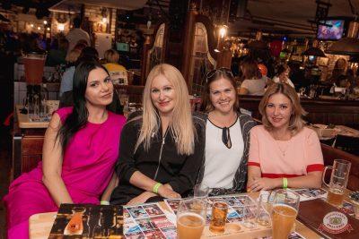 Вечеринка «Холостяки и холостячки», 2 августа 2019 - Ресторан «Максимилианс» Самара - 43