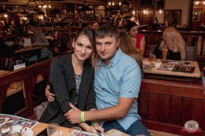 Вечеринка «Холостяки и холостячки», 2 августа 2019 - Ресторан «Максимилианс» Самара - 45
