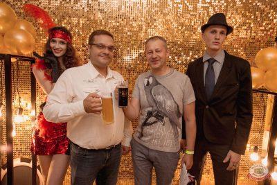 Вечеринка «Холостяки и холостячки», 2 августа 2019 - Ресторан «Максимилианс» Самара - 5